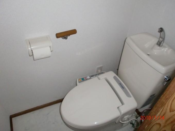 トイレ施工H邸2