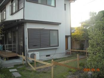 リフォーム・増改築T邸1