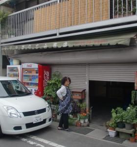 リフォーム・増改築N邸3