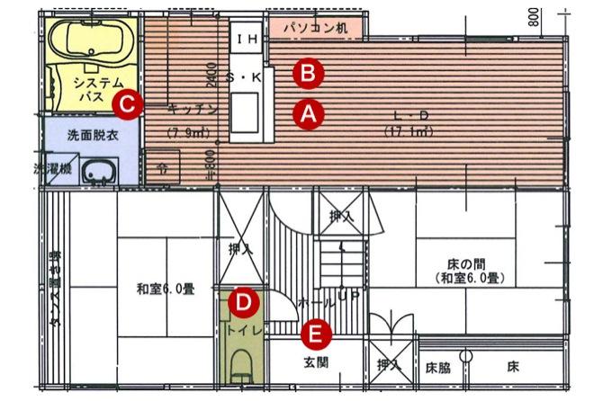 オール電化、水廻り施工事例004-001