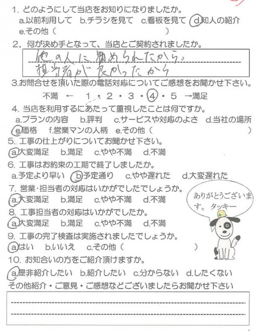 2018年7月25日~アンケート画像-5
