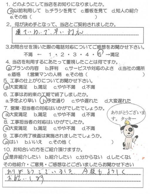 2018年7月25日~アンケート画像-1