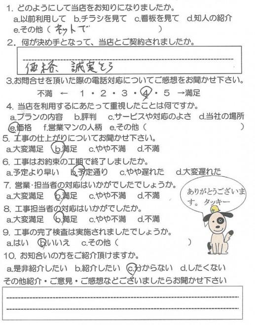 2018年7月25日~アンケート画像-2
